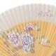 麗美香(れみか) 扇子セット (全3種類)