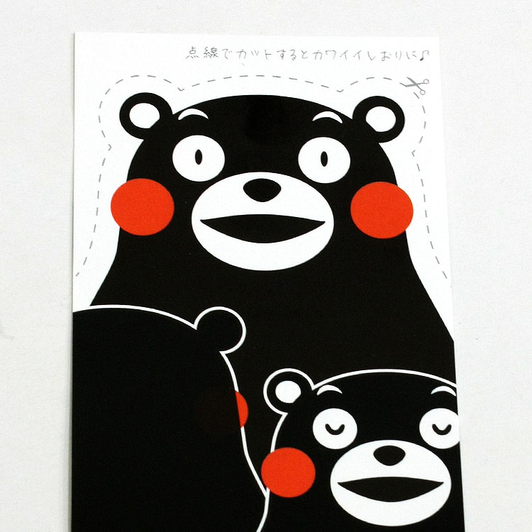 くまモン扇子(全4種類)