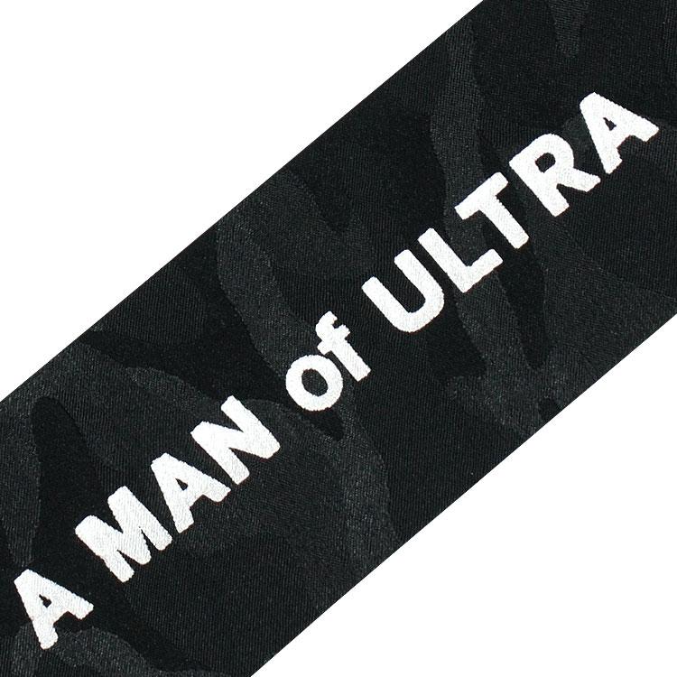 A MAN of ULTRA 「ウルトラレリーフファン ウルトラセブン」