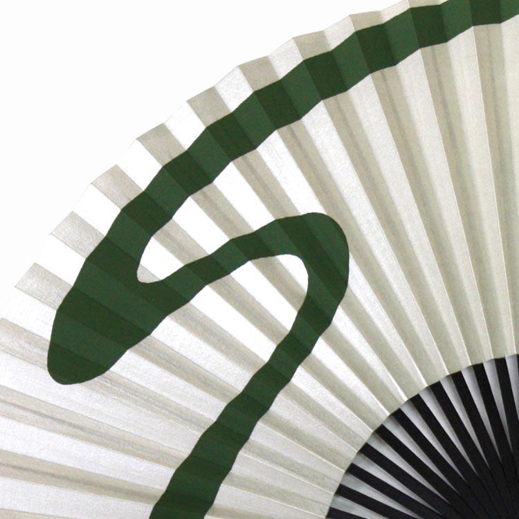京大路(みやこおおじ) 扇子セット (全4種類)