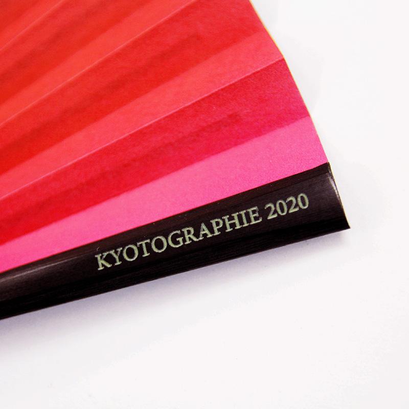 KYOTOGRAPHIE2020 エルサ・レディエ×白竹堂