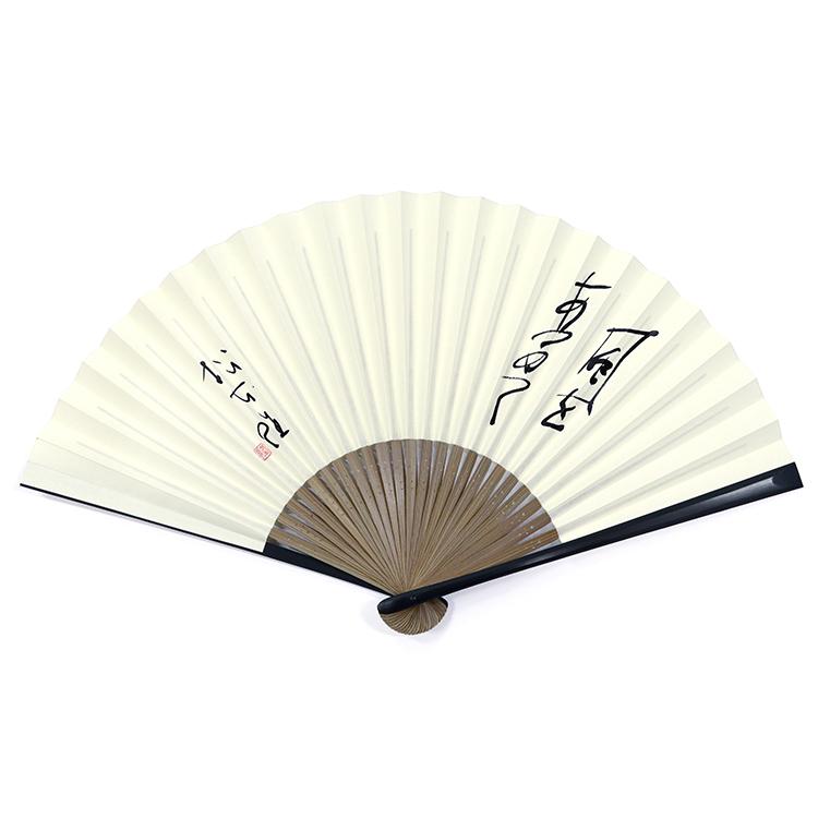 「風をあつめて」 松本隆 50周年 風街古都 コトノハ 京扇子