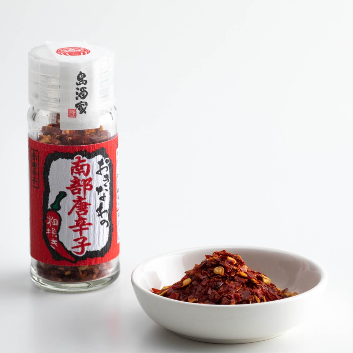おきなわの南部唐辛子 (赤) 10g × 12本