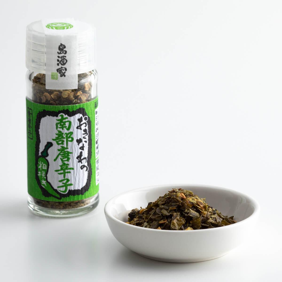 おきなわの南部唐辛子 (青) 8g