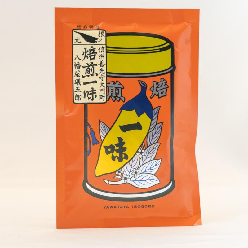 【八幡屋礒五郎】一味唐辛子 袋入り15g (10袋)