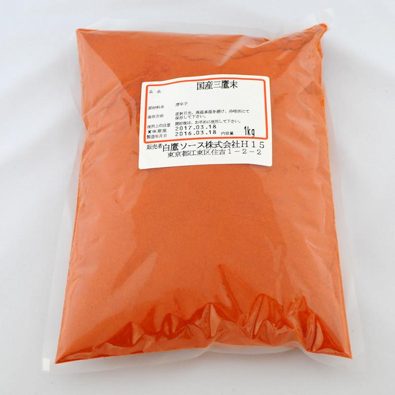 〔激辛 一味唐辛子 国産〕唐辛子粉末 1kg
