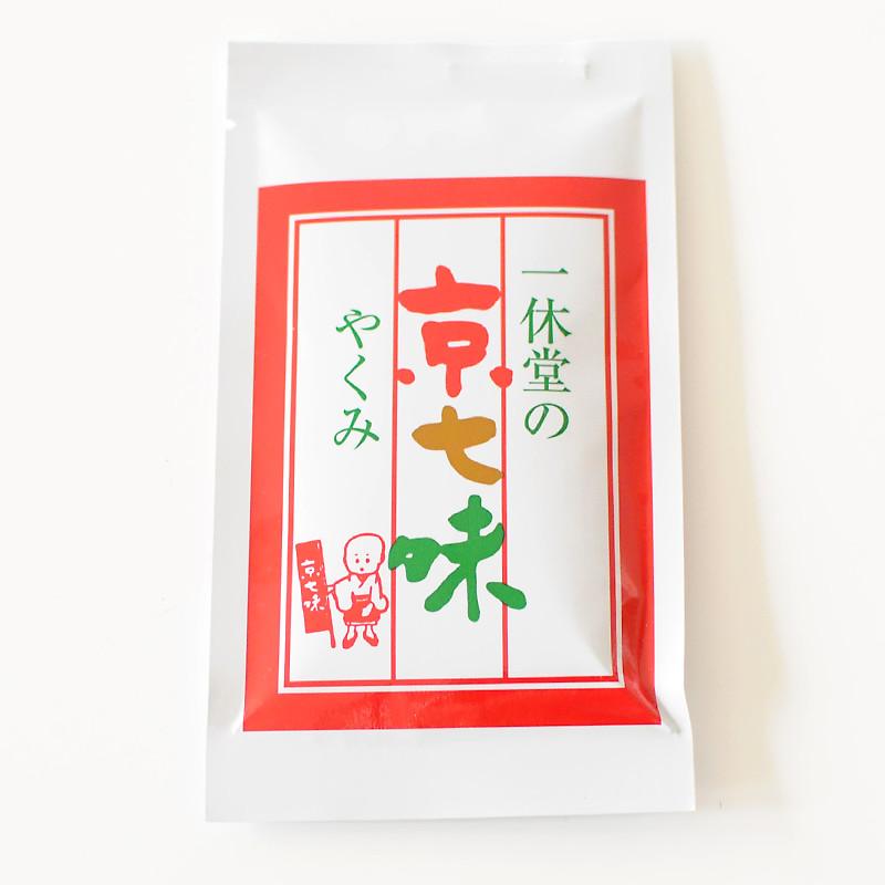 【一休堂】京七味/袋入り(20g)