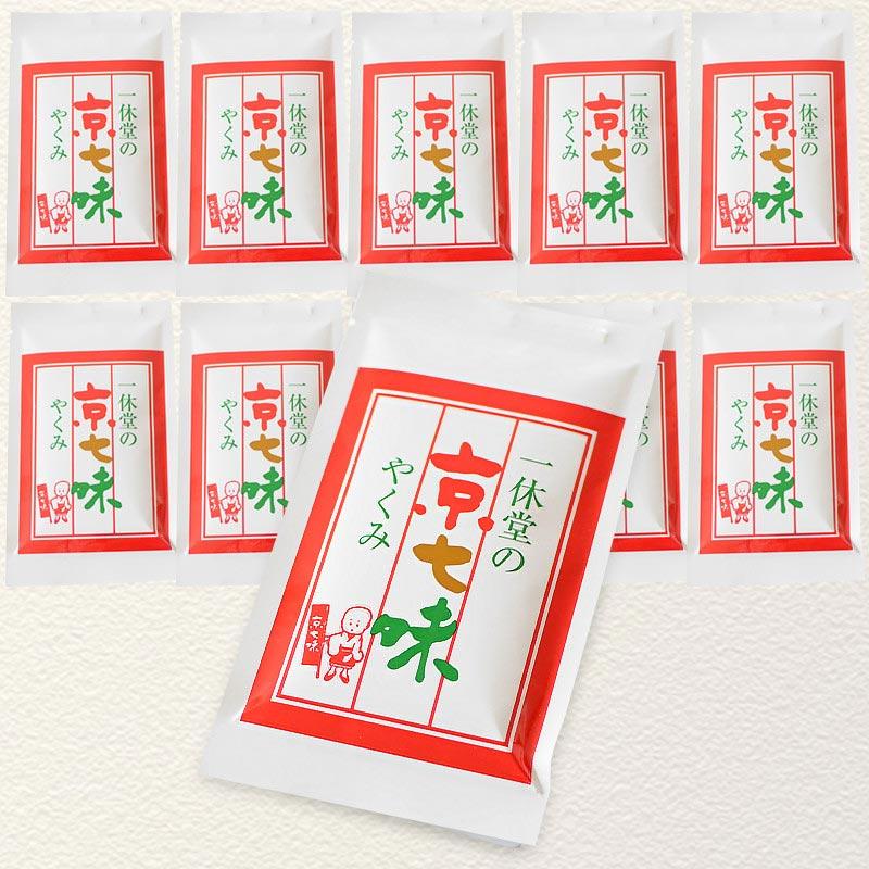 【一休堂】京七味/袋入り(20g) x10袋