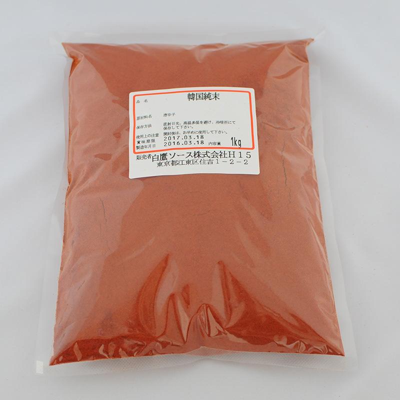 〔一味唐辛子 韓国・忠清北道産〕唐辛子純粉末 1kg
