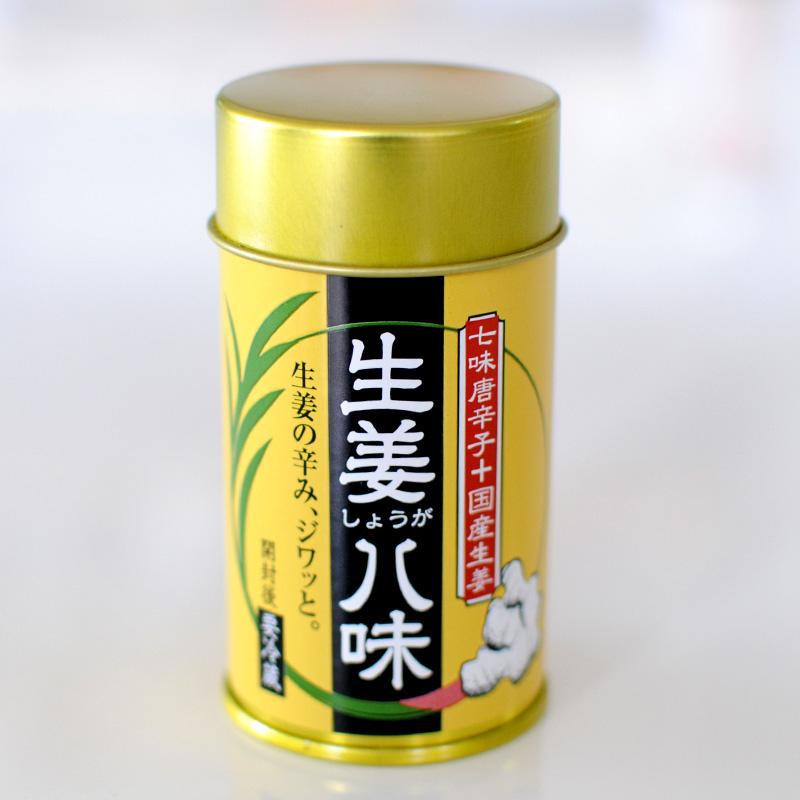 生姜八味 10g