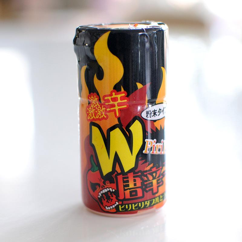piripiri Wとうがらし(ピリピリダブル唐辛子)14g