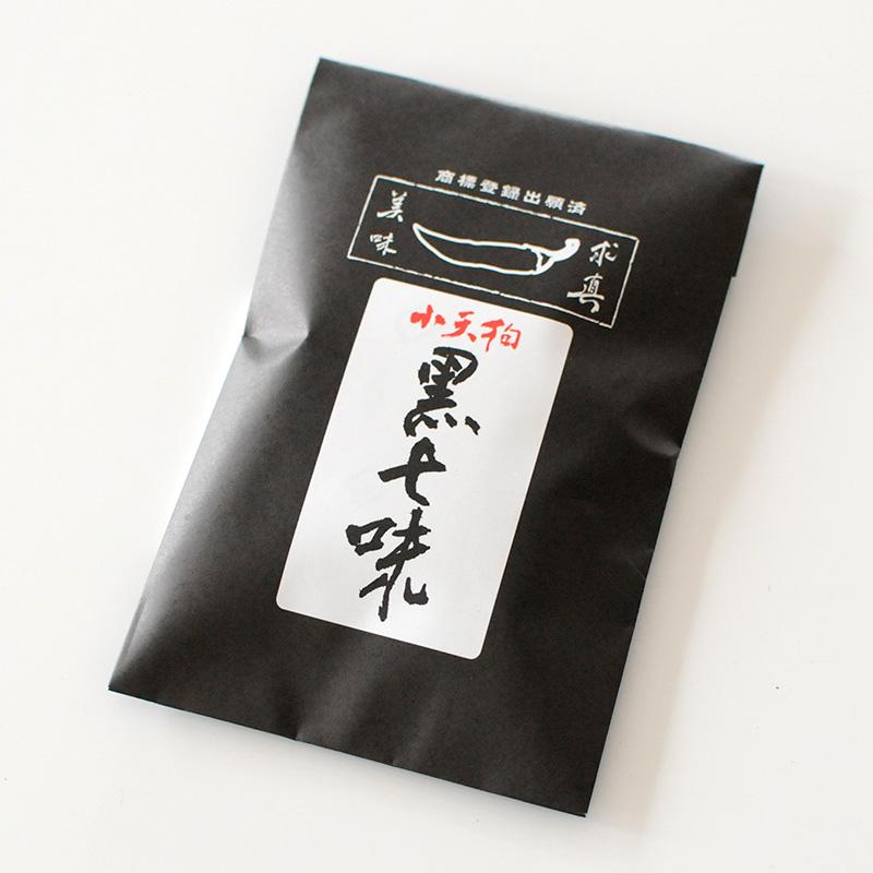 〔七味唐辛子〕小天狗 黒七味 20g(袋入)
