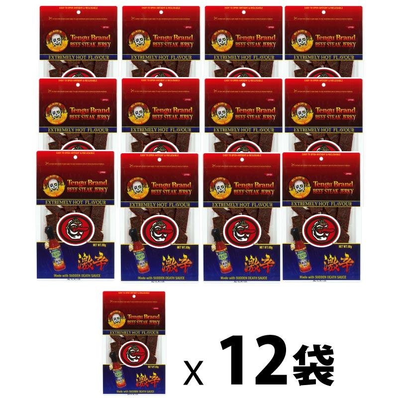 テング ビーフステーキジャーキー サドンデスソース (ジョロキア・ハバネロ) 激辛 80g x 12袋