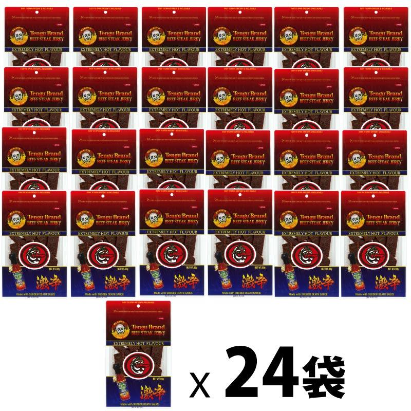 テング ビーフステーキジャーキー サドンデスソース(ハバネロ・ジョロキア) 激辛 80g x 24袋