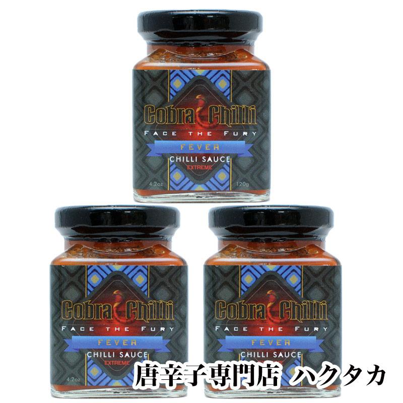 【コブラチリ】リーパーズハーベスト チリソース フィーバー 120g×3個(3個入パック) キャロライナ・リーパー50%含有 超激辛ソース