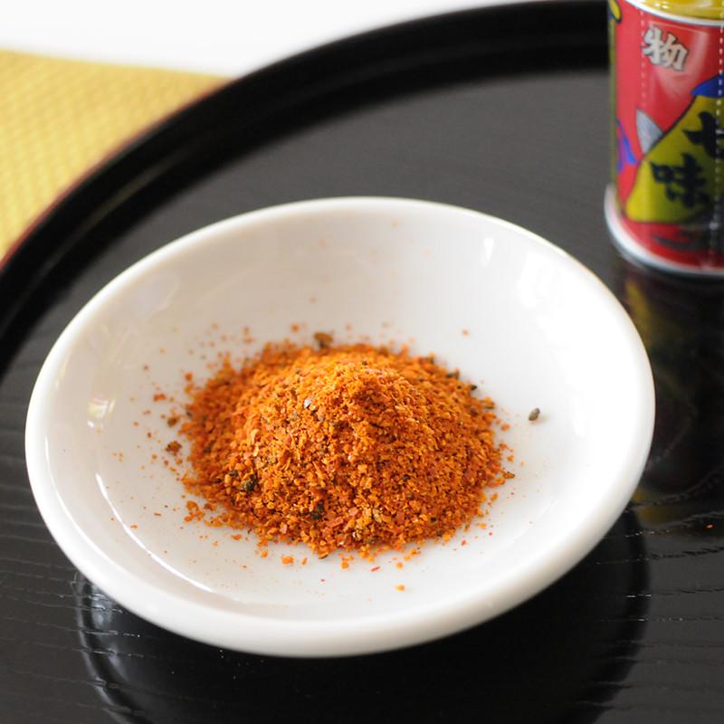 【八幡屋礒五郎】七味唐辛子 缶入り 14g  (10缶)