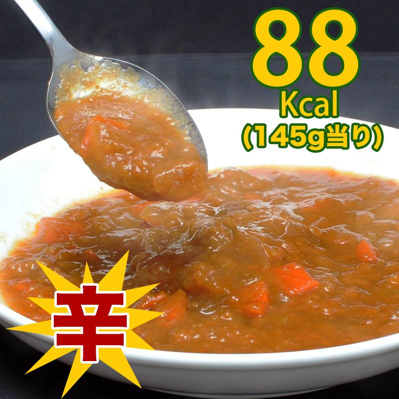 激辛カレー 低カロリー 88kcal 島ハバネロカレー 20個セット