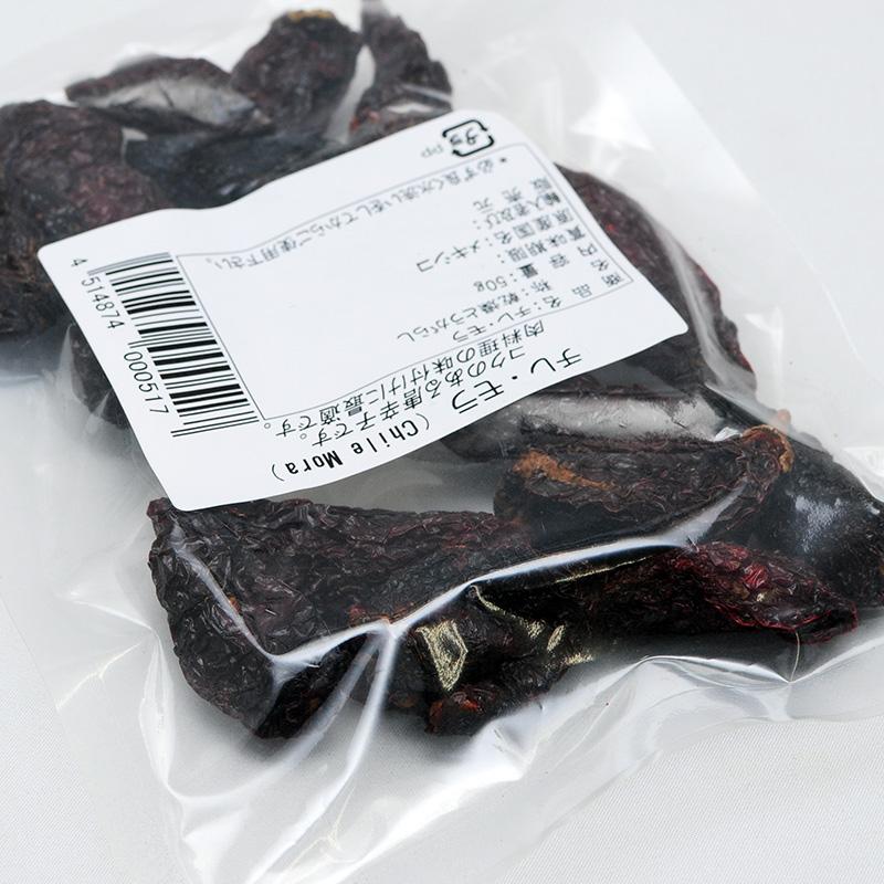 チレ モラ 1kg