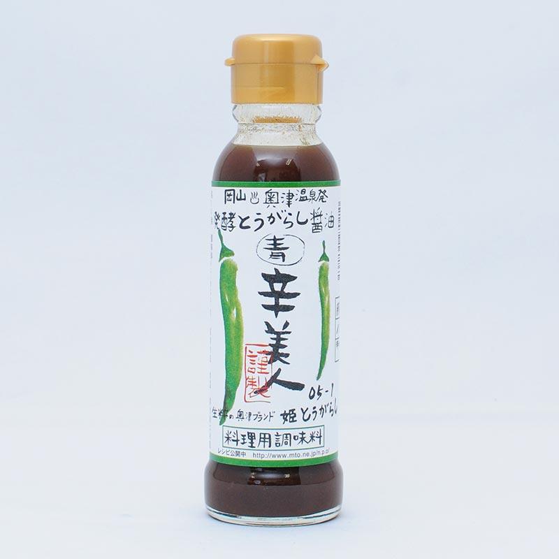 辛美人発酵とうがらし醤油〔青〕 120ml