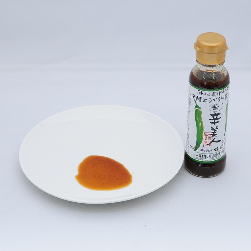 辛美人発酵とうがらし醤油〔青〕 120ml x 10本