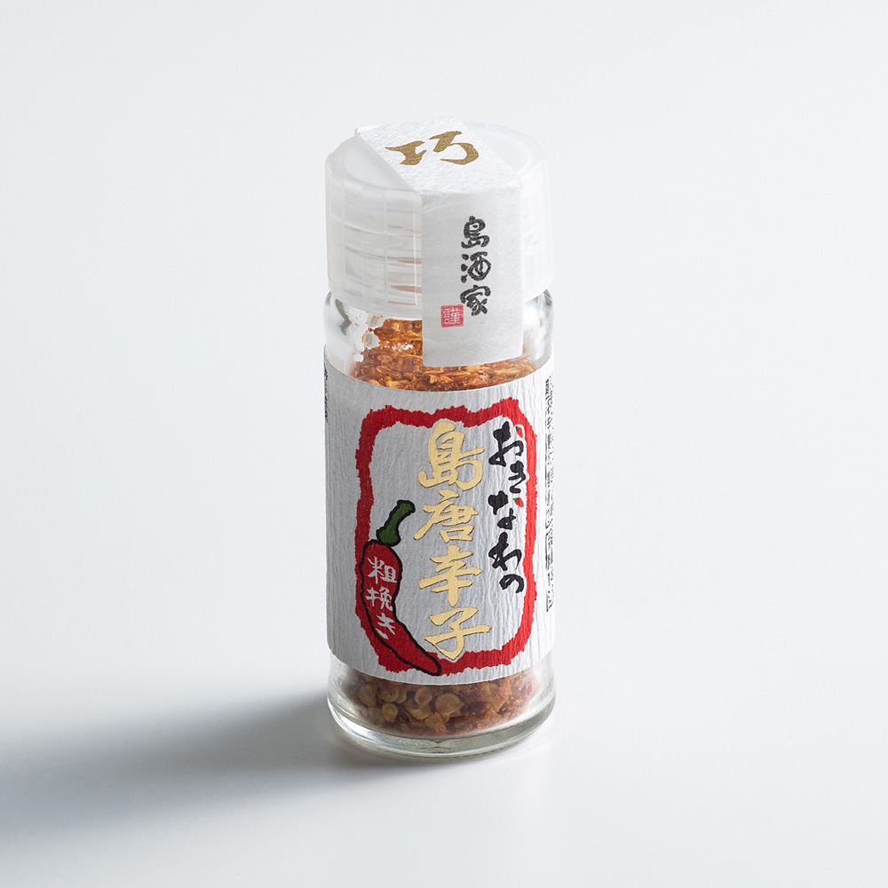 おきなわの島唐辛子 粗挽き(10g)業務用12個入/国産(沖縄県産)