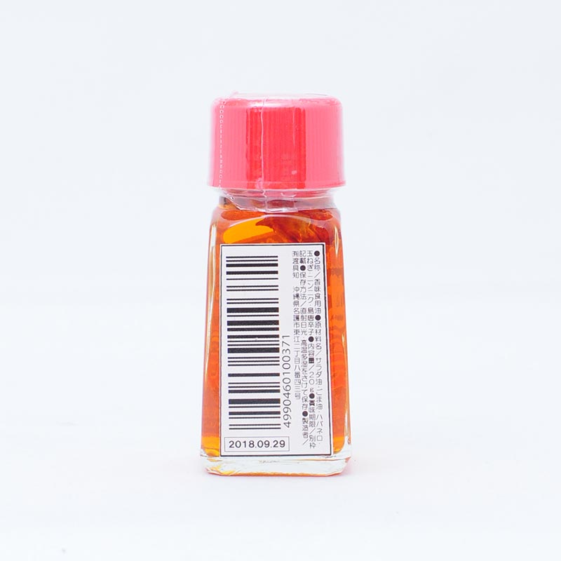 あがっラー油(沖縄県産ハバネロ使用)20g x 10個