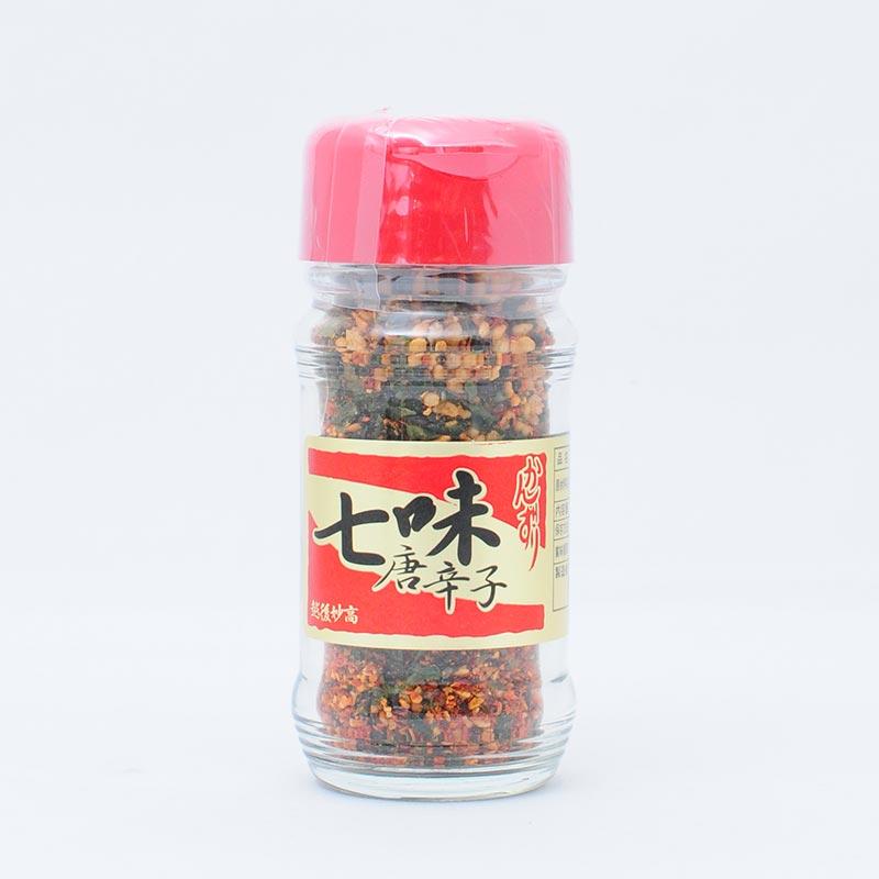 かんずり七味唐辛子(38g)