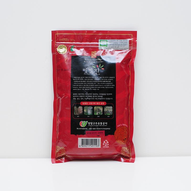 ビッカルチャン 一味唐辛子粉|英陽/ヨンヤン(500g/韓国産)|業務用20個入