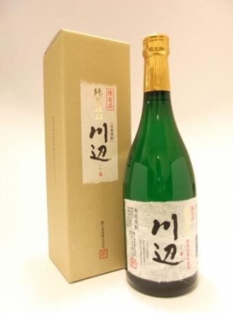 限定川辺 720ml 【繊月酒造】
