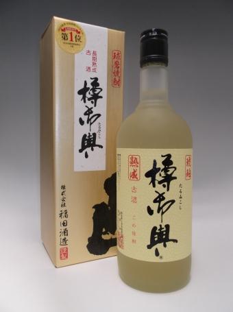 樽御輿 720ml 【福田酒造】