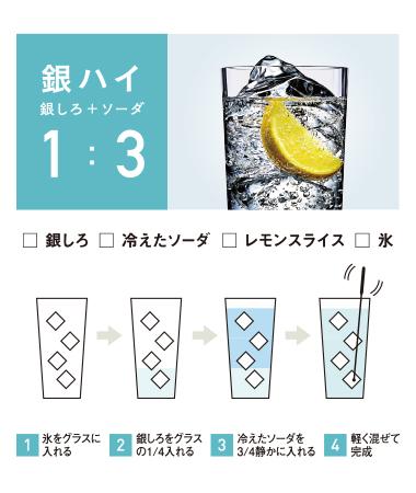 【限定】吟麗しろ(銀しろ)ミニボトル 25度 200ml クリアケース入り