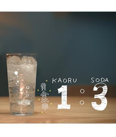 <span style=color:#C50505;> (品切れ) </span>白岳KAORU200mlペットボトル(くっきー!デザイン) 12本セット