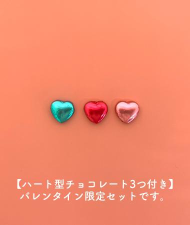 【50セット限定】金しろ200ml×キンハイ缶セット(チョコ付き)