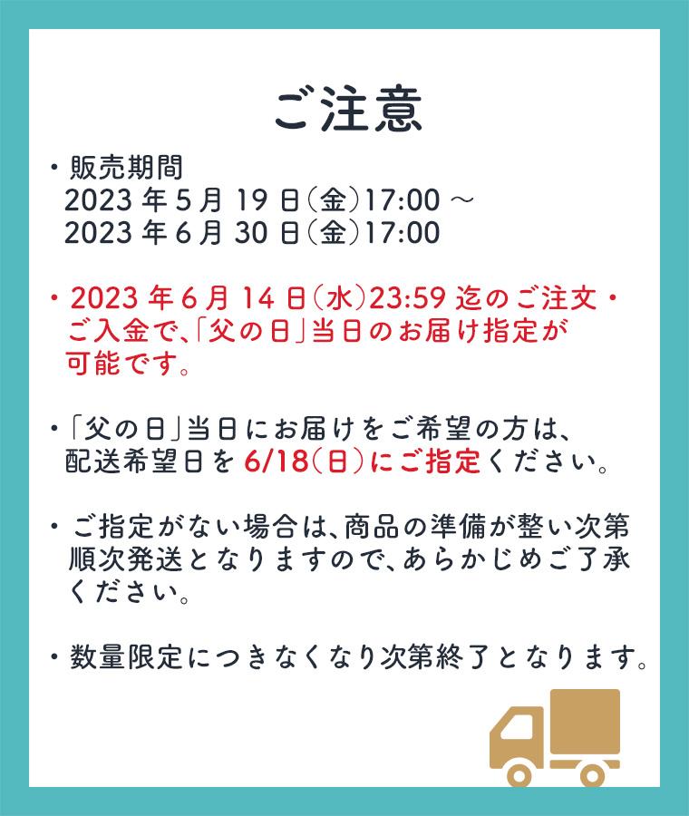 【父の日】究極の米焼酎 百<span style=color:#C50505;>※送料無料</span>