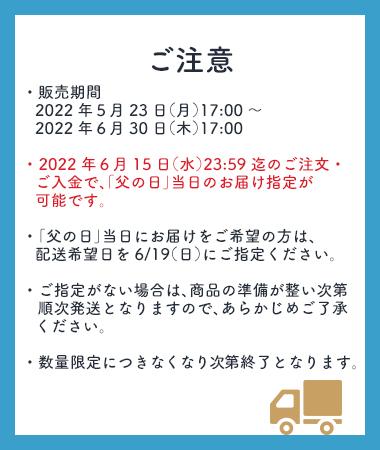【父の日】くまモンの製氷器 ギフトセット(グラス付)<span style=color:#C50505;>※送料無料</span>