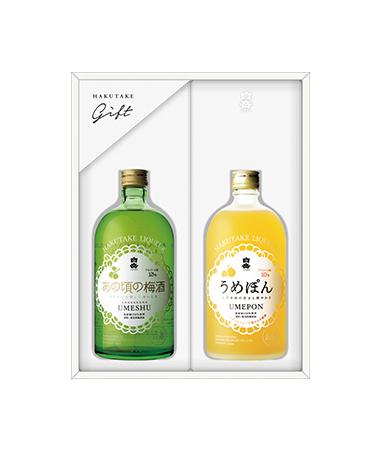 「白岳の梅酒」2本セット