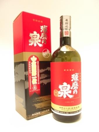 球磨の泉 720ml 【那須酒造場】