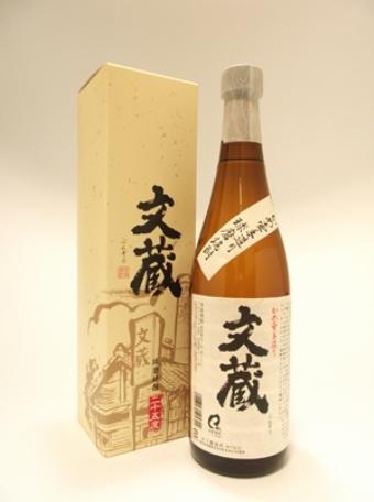 文蔵 720ml 【木下醸造所】