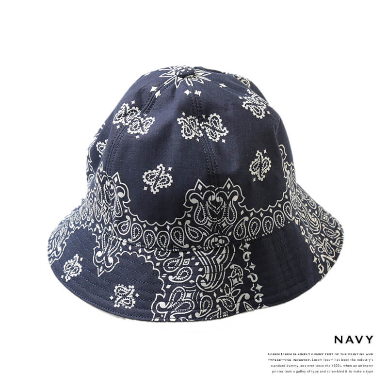 hallelu Products × Hav A Hank × No.4 / Paisley Bucket Hat