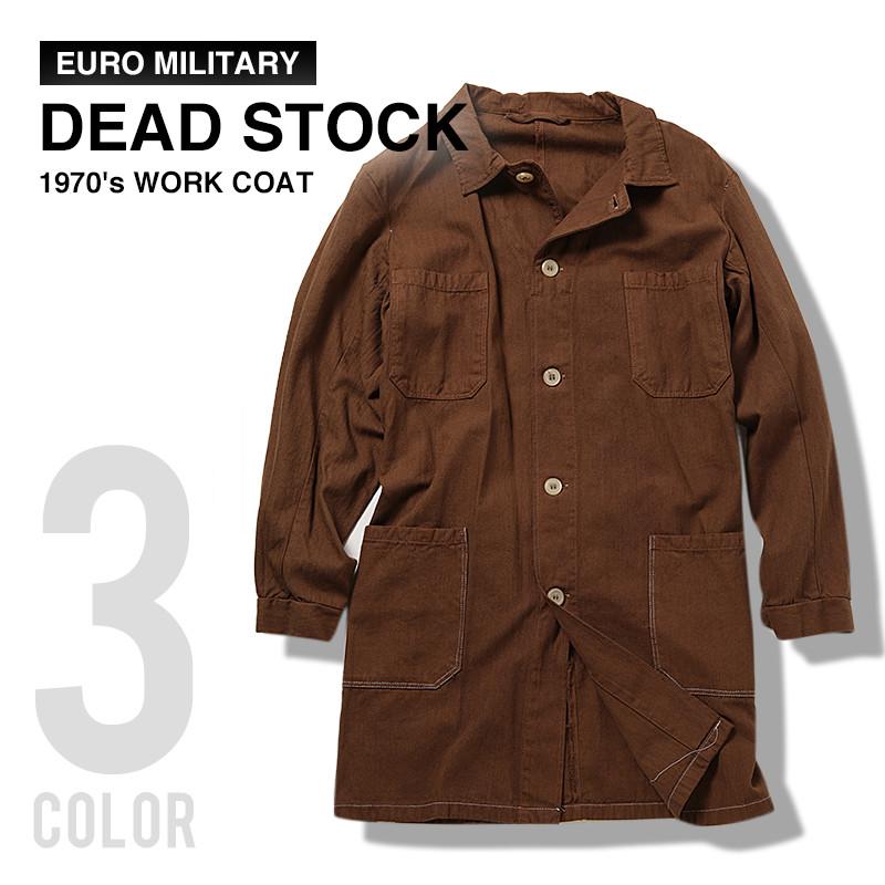 Euro Military / 1970's Deadstock / Herringbone Coat