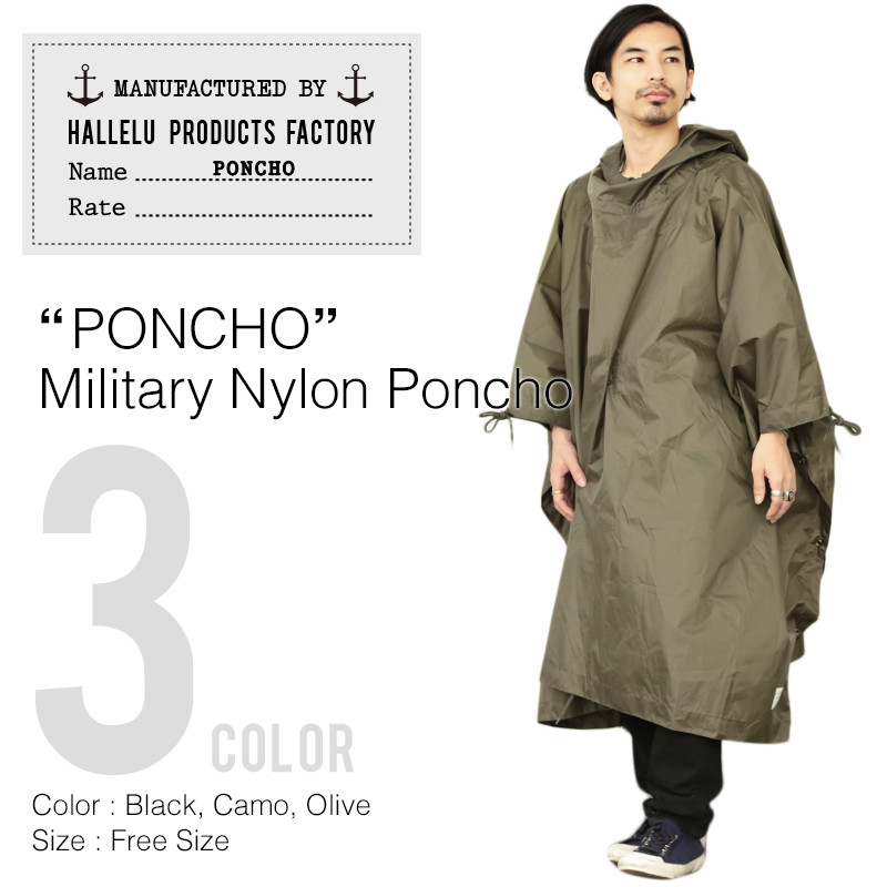 hallelu Products / Military Nylon Rain Poncho