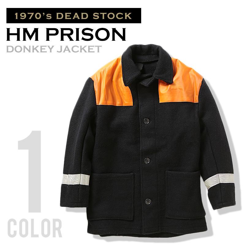 HM Prison / 1970's Deadstock / Donkey Jacket