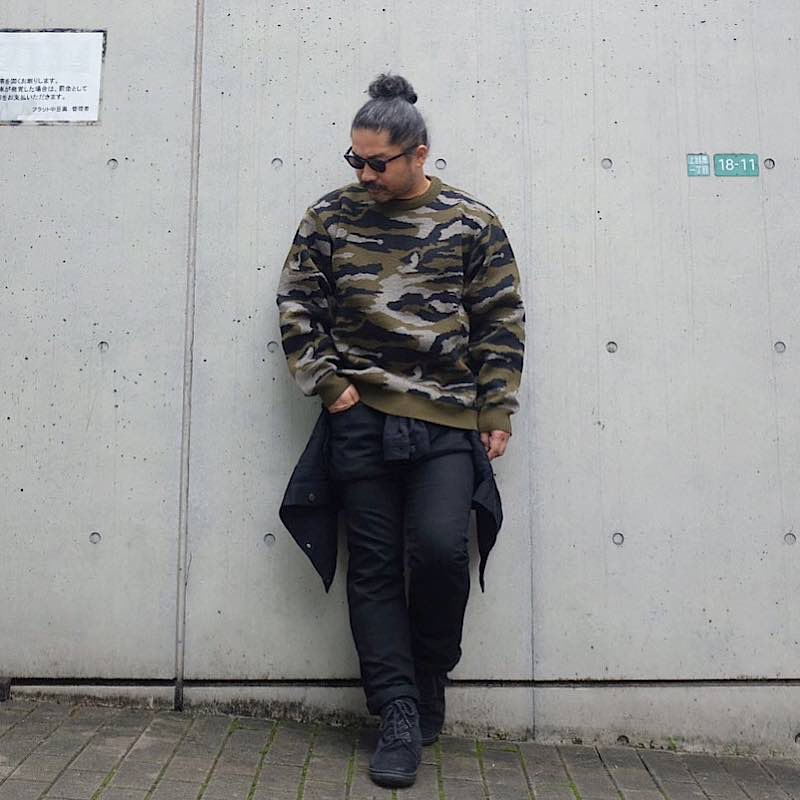Russian Military / Deadstock / Camouflage Knit