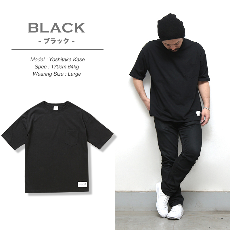 hallelu Products / Pocket Big T-Shirt