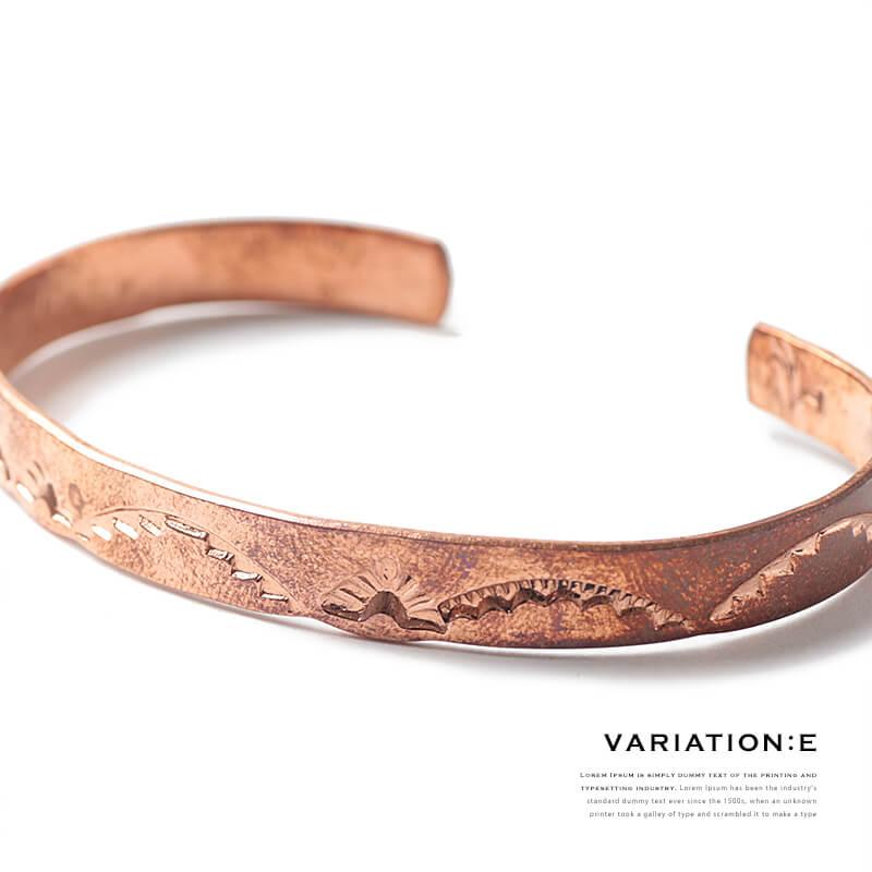 Navajo / Copper Bracelet