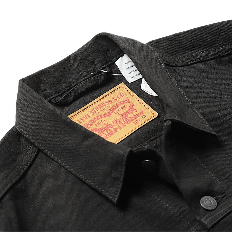 Levi's / USA Model / 72334 Tracker Denim Jacket