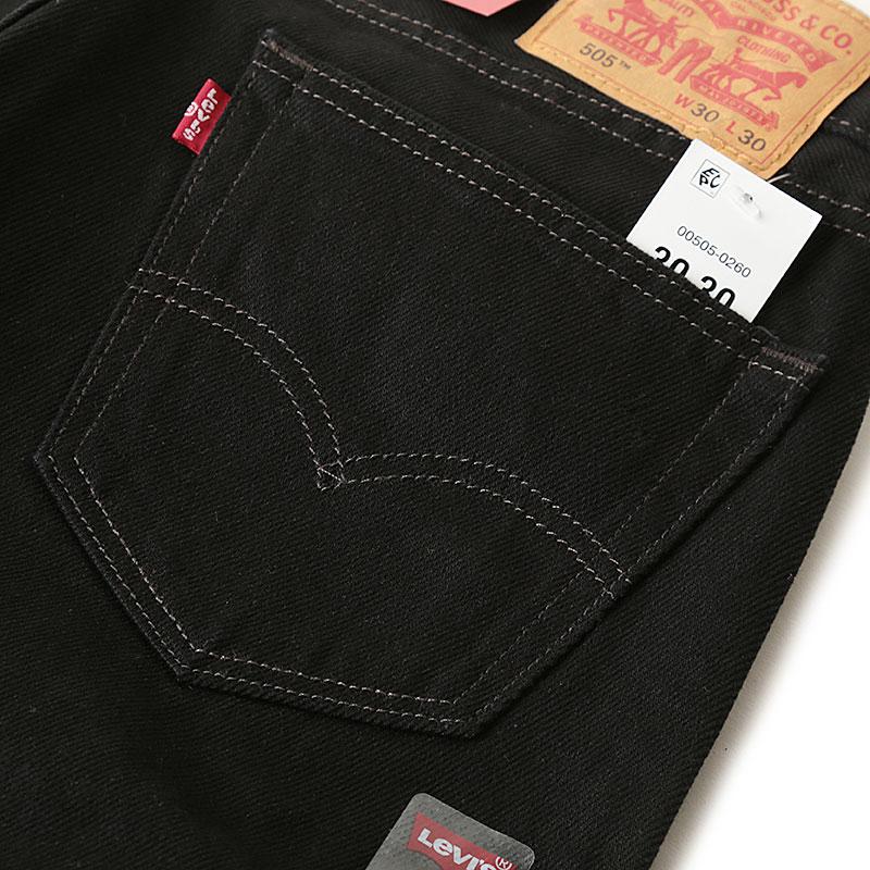 Levi's / 505 Tapered Denim Pants