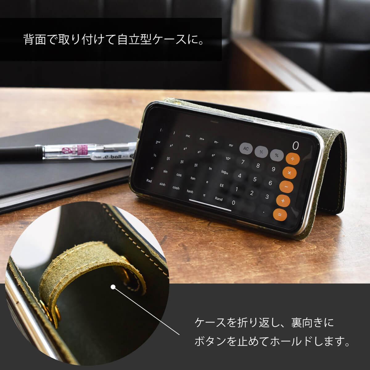 栃木レザー スマホケース2.0 Choco フラップ付き iPhone Android 最新機種対応 【名入れ可】