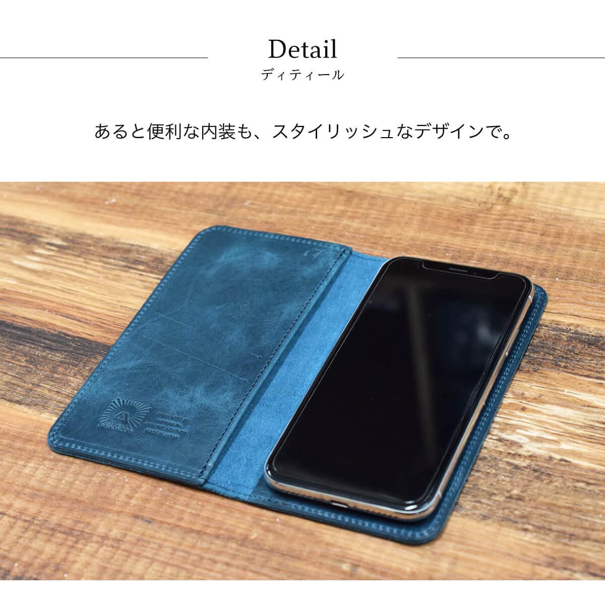 姫路産馬革 ブエブロレザー スマホケース iphone Android Camel【名入れ可】