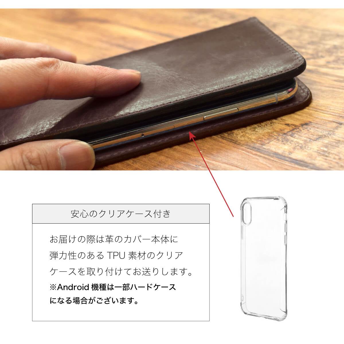 姫路産馬革 ブエブロレザー iPhoneケース Android 最新機種対応 Camel【名入れ可】